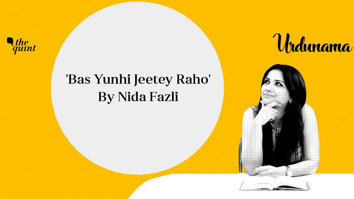 Video | Nida Fazli's Nazm on 'Silence' of the Privileged