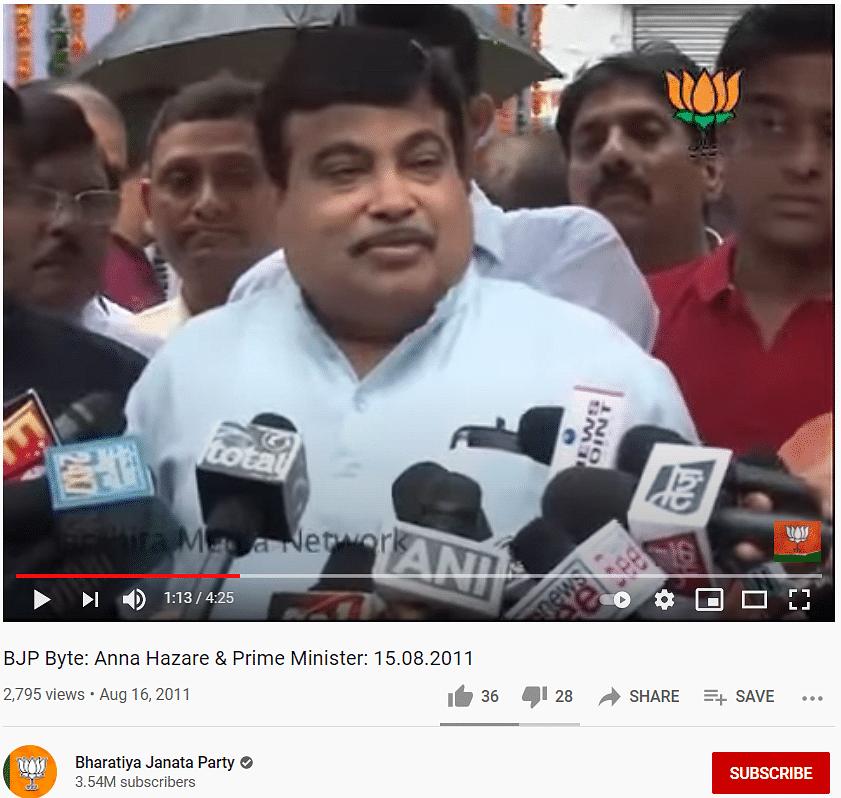 Gadkari Slams PM Modi for 'Andolanjeevi' Remark? No, Video Is Old