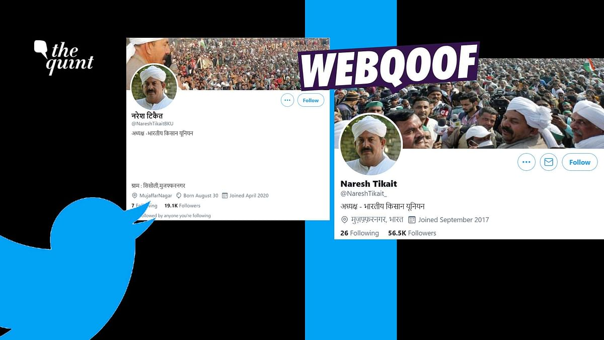 Kejriwal Falls for BKU Leader Naresh Tikait's Fake Twitter Account