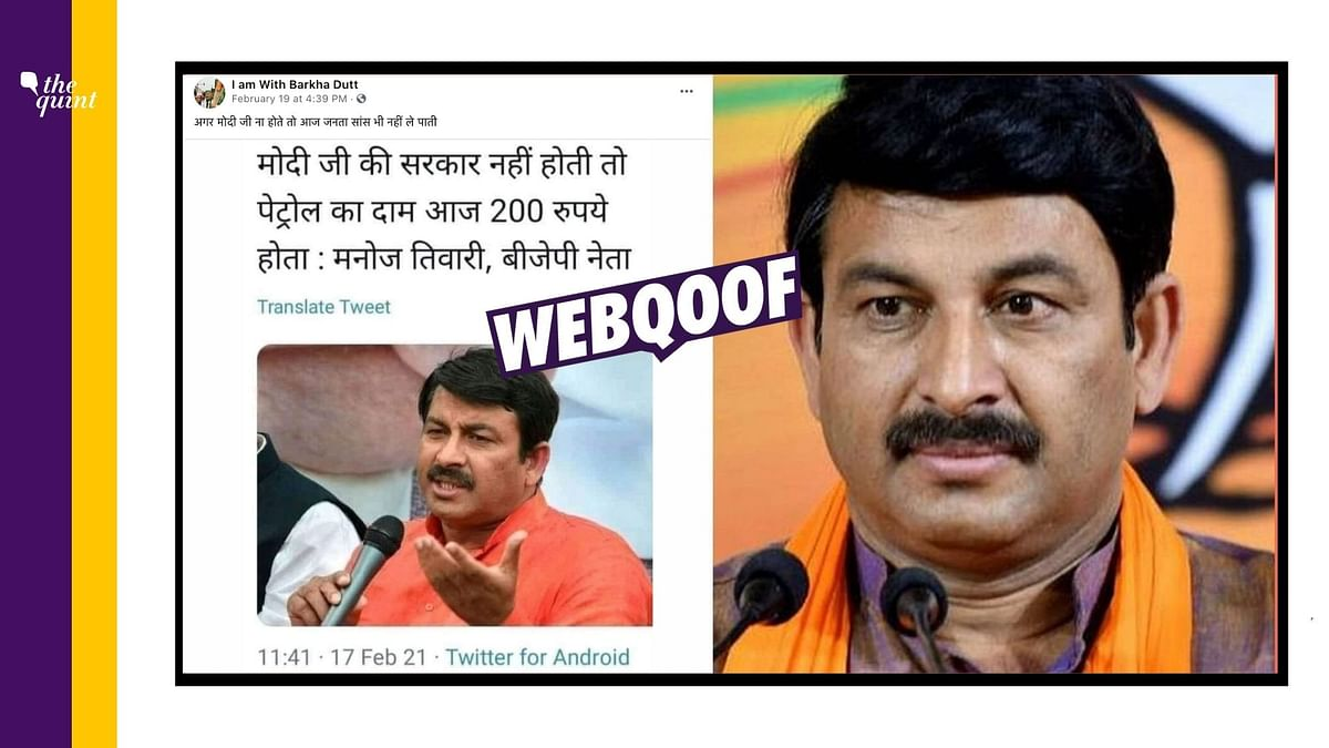 A fake quote attributed to BJP leader and former Delhi BJP Chief Manoj Tiwari that was shared by a parody Twitter account was amplified by many as a real comment by the leader.