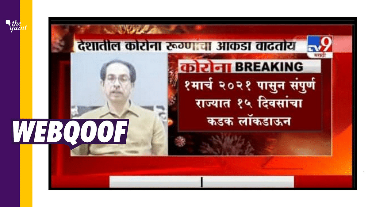A screenshot of a news bulletin has been  edited to carry a logo of TV9 Marathi, and falsely claim that Thackeray had announced a lockdown from 1 March.