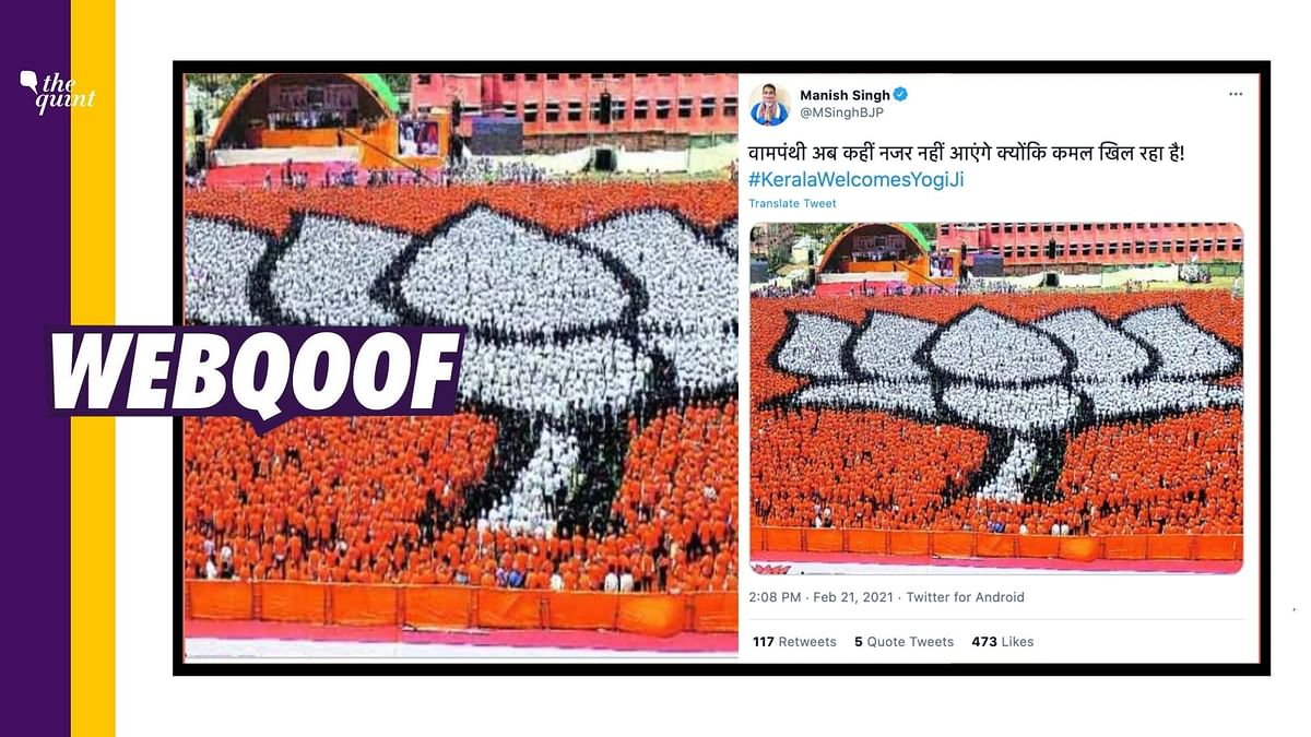 An old image of BJP workers forming a human flag to mark the celebration of party's 35th foundation day was falsely linked to Yogi's recent Kerala rally.
