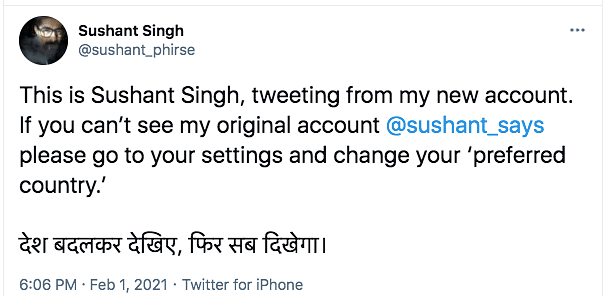 Actor Sushant Singh's Message After His Twitter Account Withheld