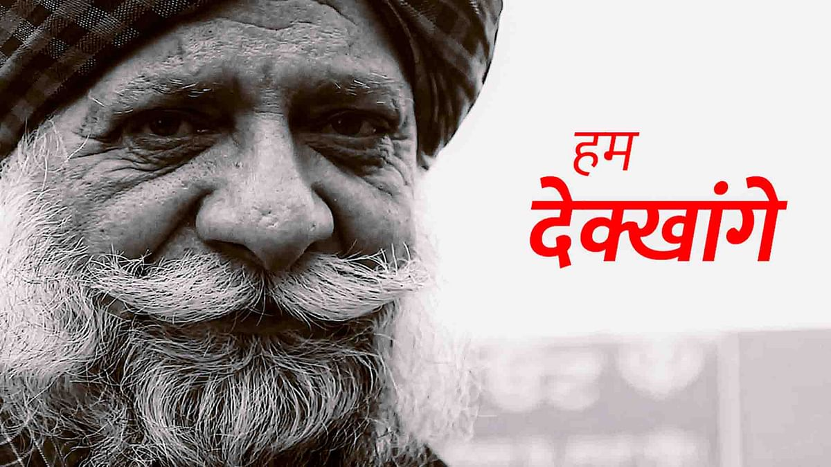 'Hum Dekhenge' – the Iconic Poem by Faiz, Now in Haryanvi