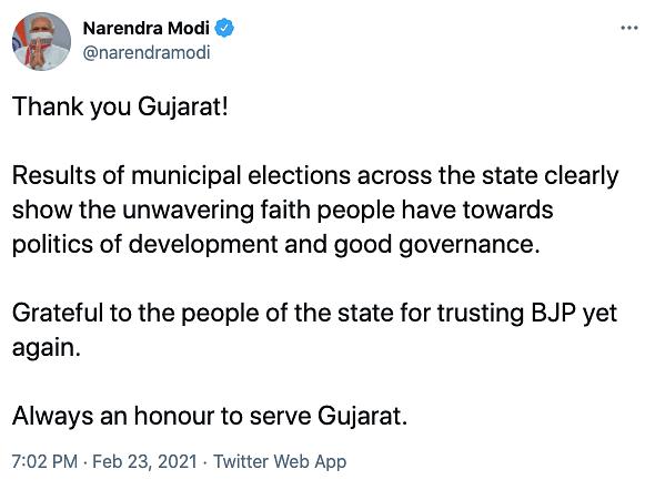 PM Modi's tweet