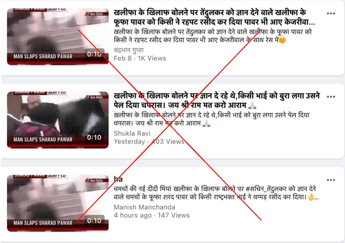 2011 Video Falsely Linked to Sharad Pawar's Reaction to Tendulkar