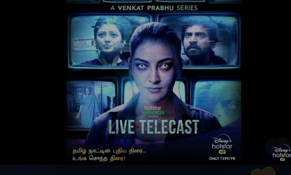 <p>A poster of Live Telecast</p>
