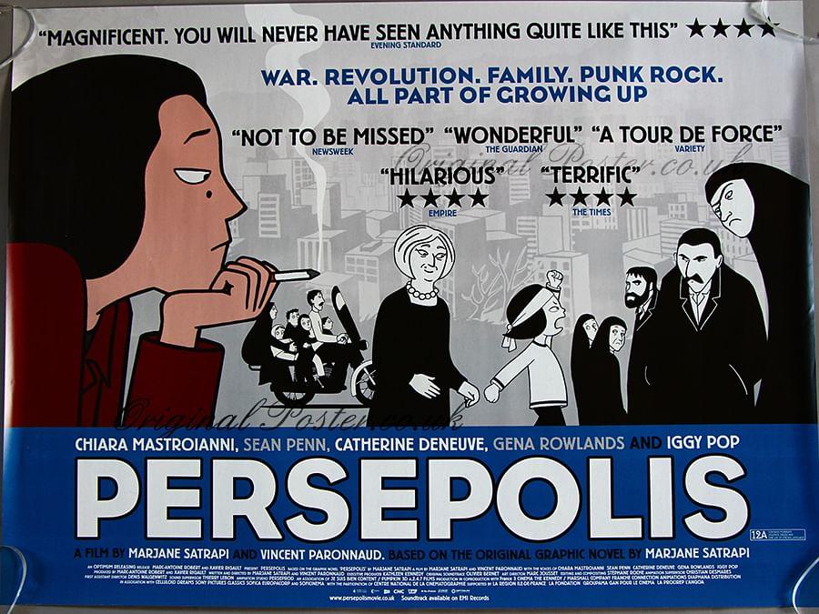 A poster of <i>Persepolis.</i>