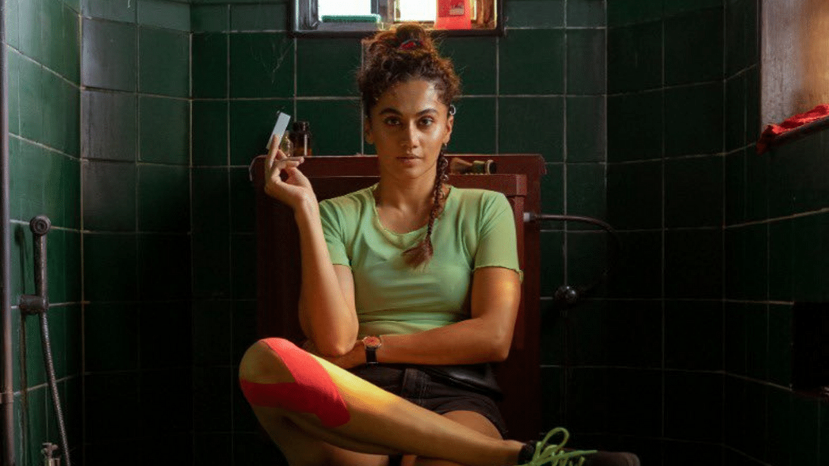 Taapsee Pannu Reveals First Look of 'Looop Lapeta'