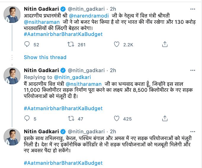 Minister of Micro, Small and Medium Enterprises,Nitin Gadkari posted on twitter congratulating PM Modi and Nirmala Sitharaman on the union budget