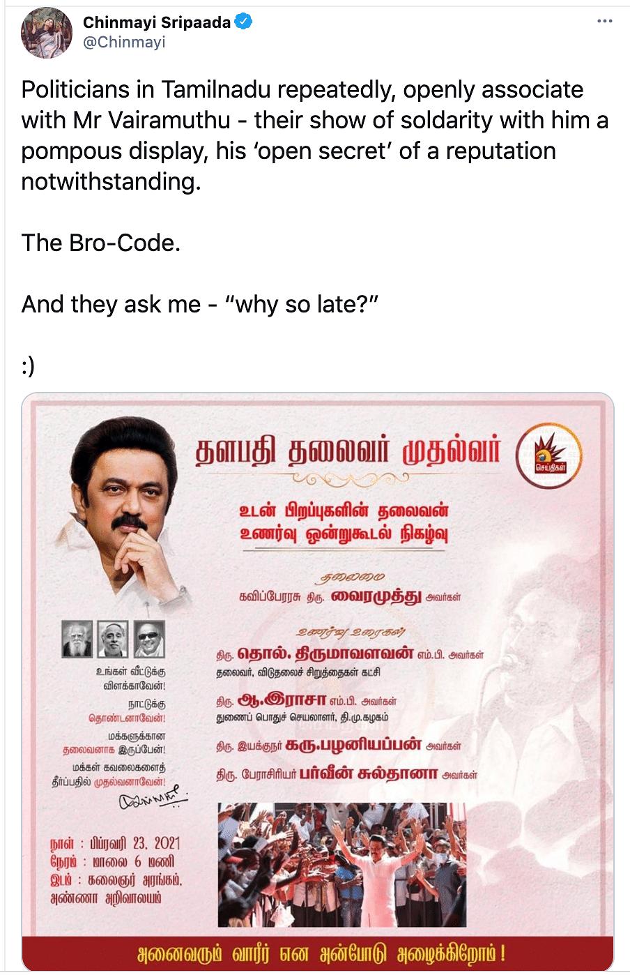 DMK Criticised for Inviting #MeToo Accused Vairamuthu to Event