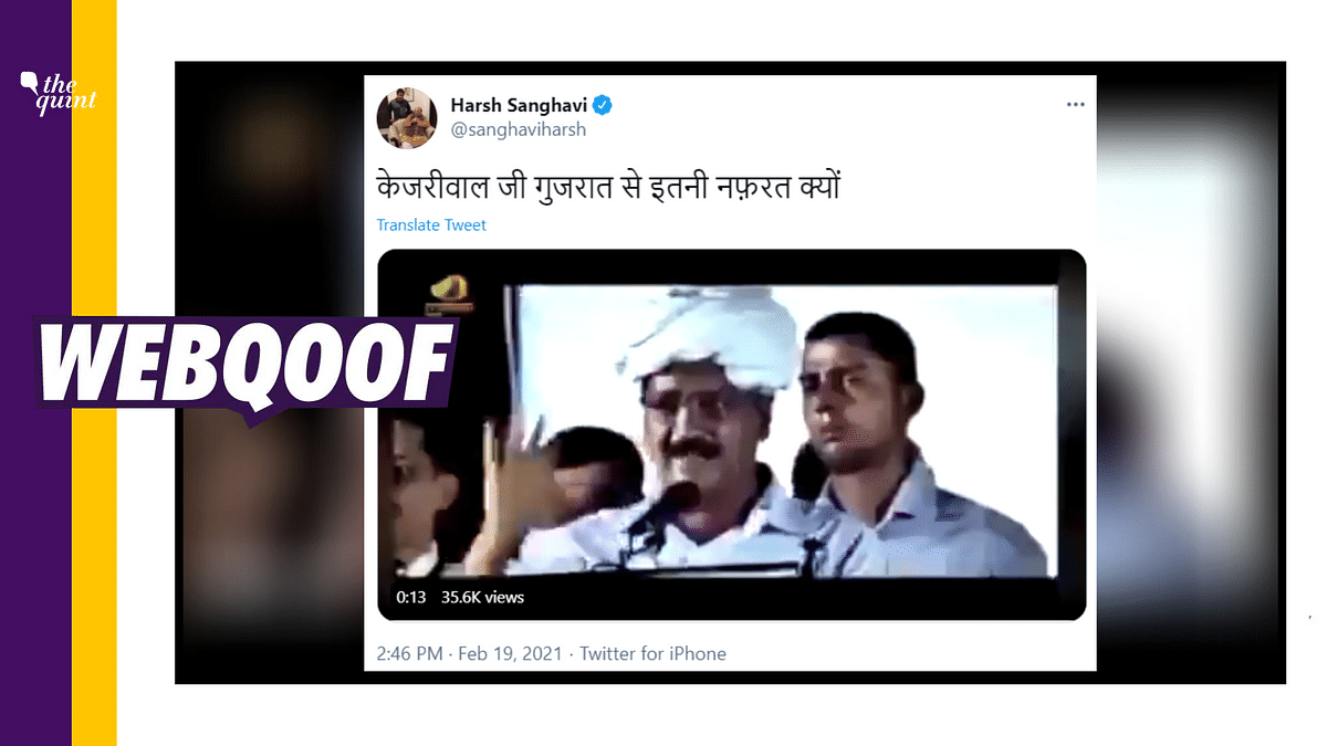BJP MLA Shares Old, Edited Clip to Claim Kejriwal 'Hates' Gujarat