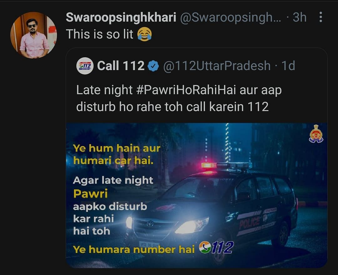 UP Police Joins the #Pawrihorahihai Trend With Hilarious Meme
