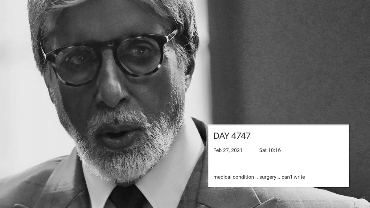Amitabh Bachchan updates his blog hinting at a surgery