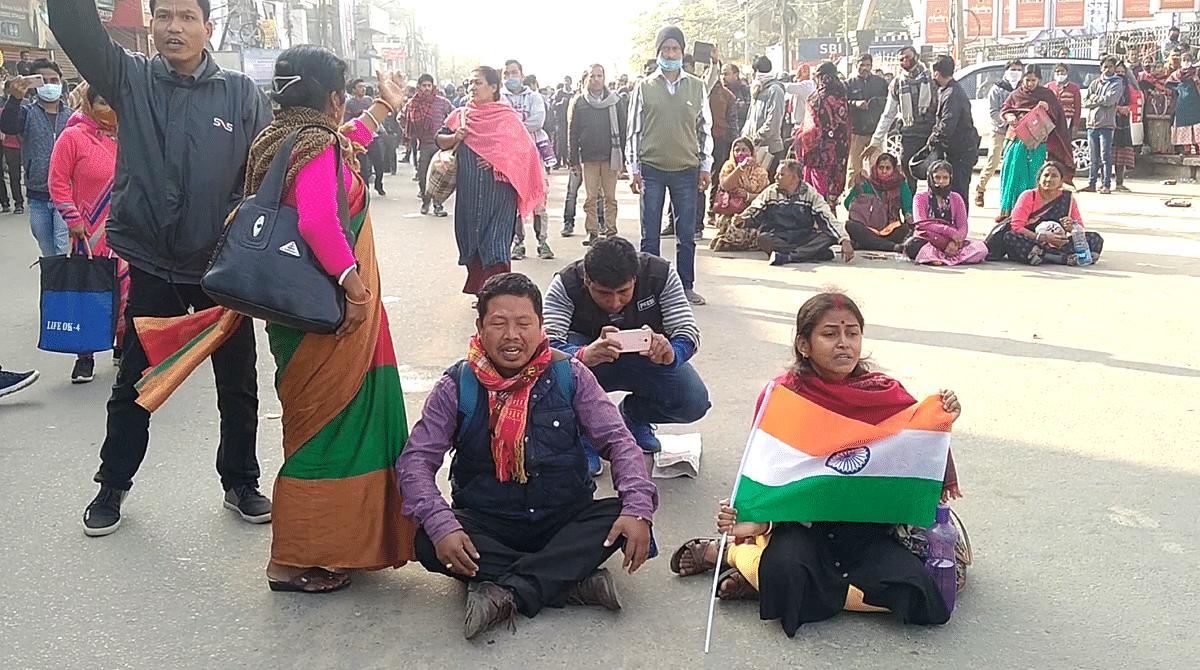 Teachers Protesting outside Citi-centre in Agartala.