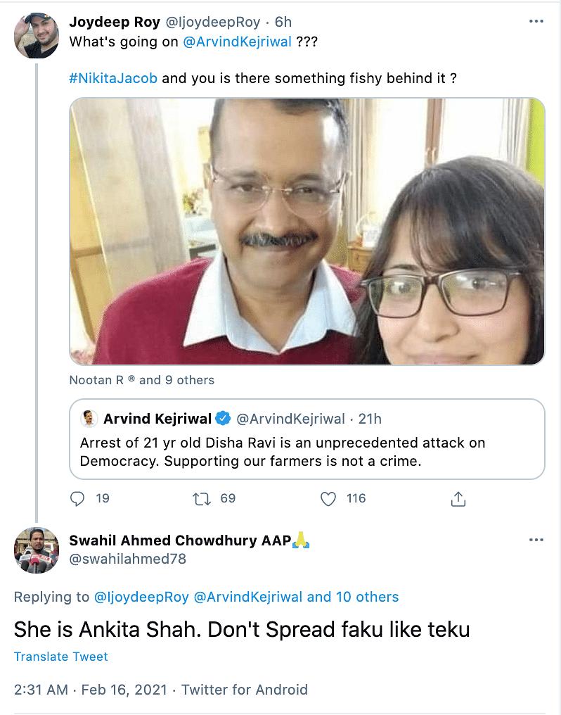 That's Delhi CM With AAP Supporter Ankita Shah, Not Nikita Jacob