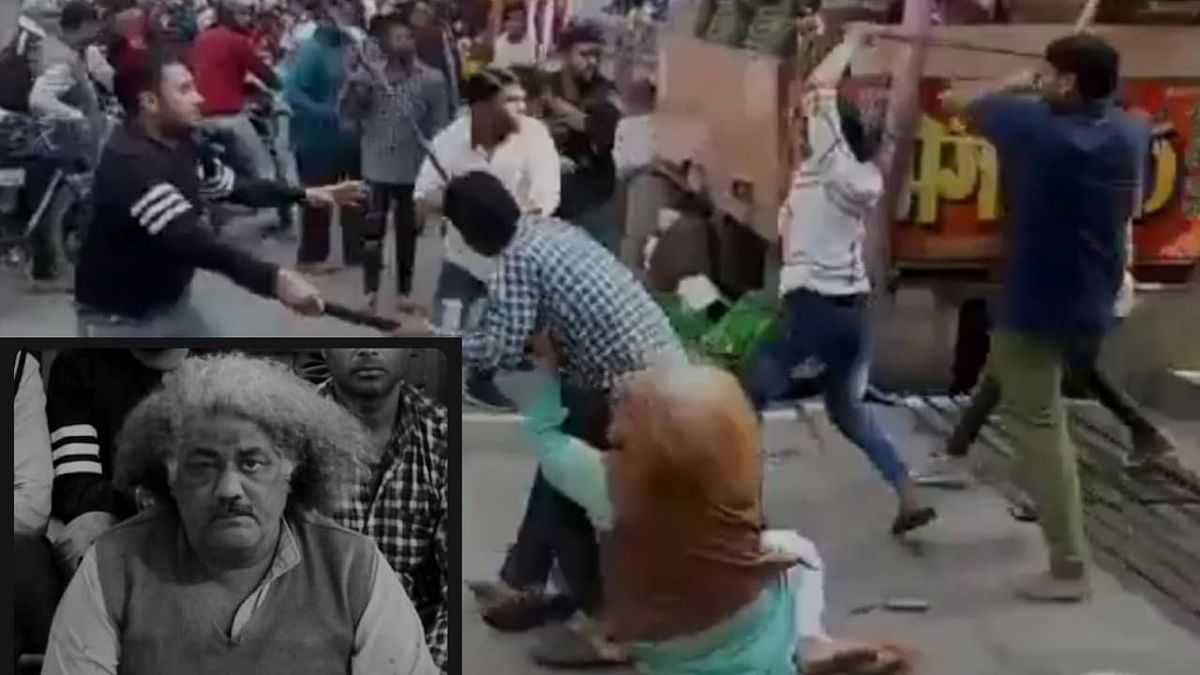 'Baal Wale Chacha' From UP's Street Fight Goes Viral With Memes