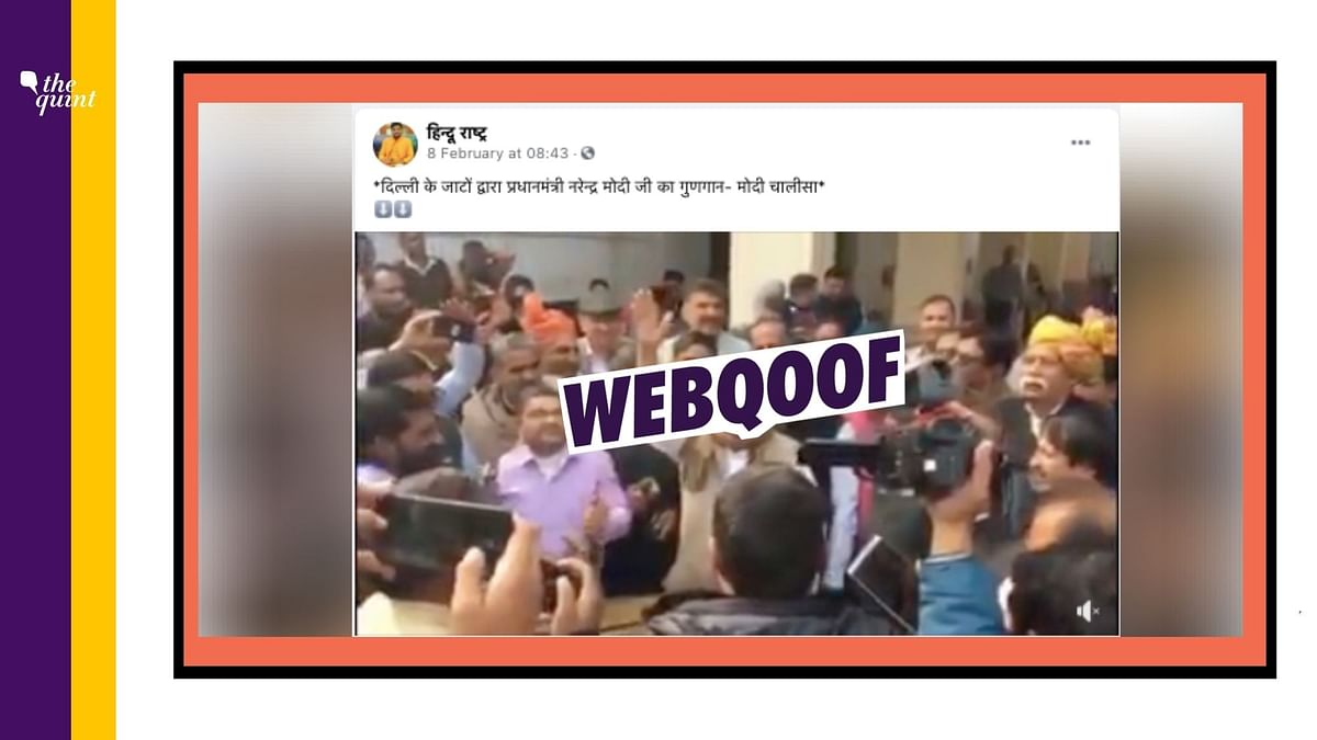 An old clip which at least dates back to January 2020 is being shared with a claim that it shows the Jat community singing praising for Prime Minister Narendra Modi.