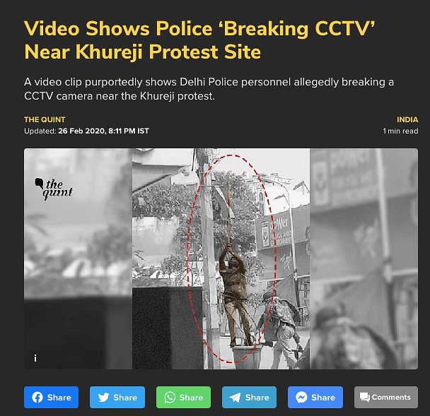Old Video of Cops Breaking CCTV Viral as Ongoing Farmers' Protest