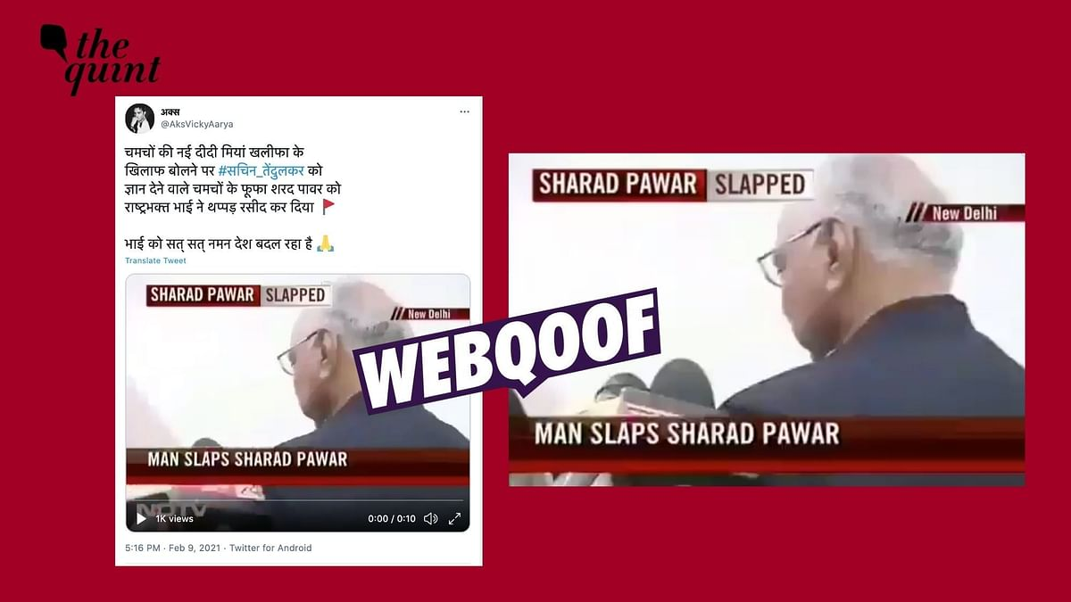 The video is from 2011 when Sharad Pawar, who was the then union agriculture minister, was slapped by a person in Delhi.