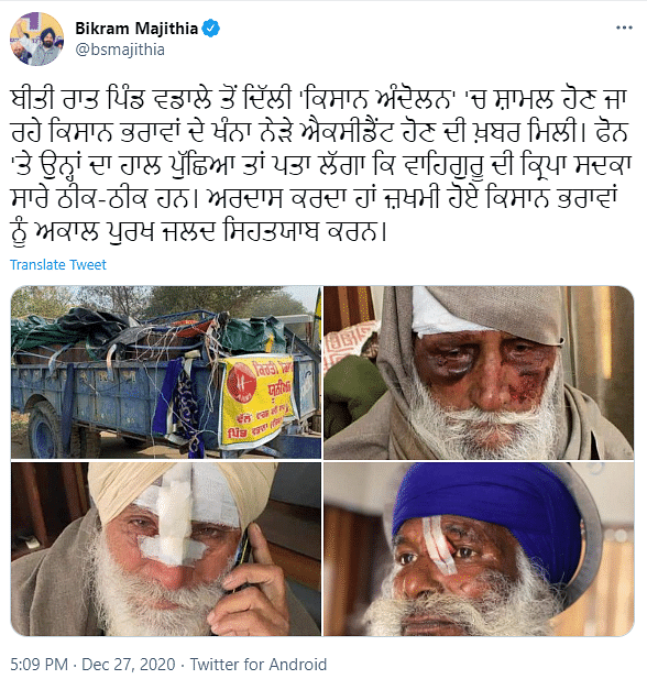 Farmer Injured After Clashing With Police? Images are Unrelated