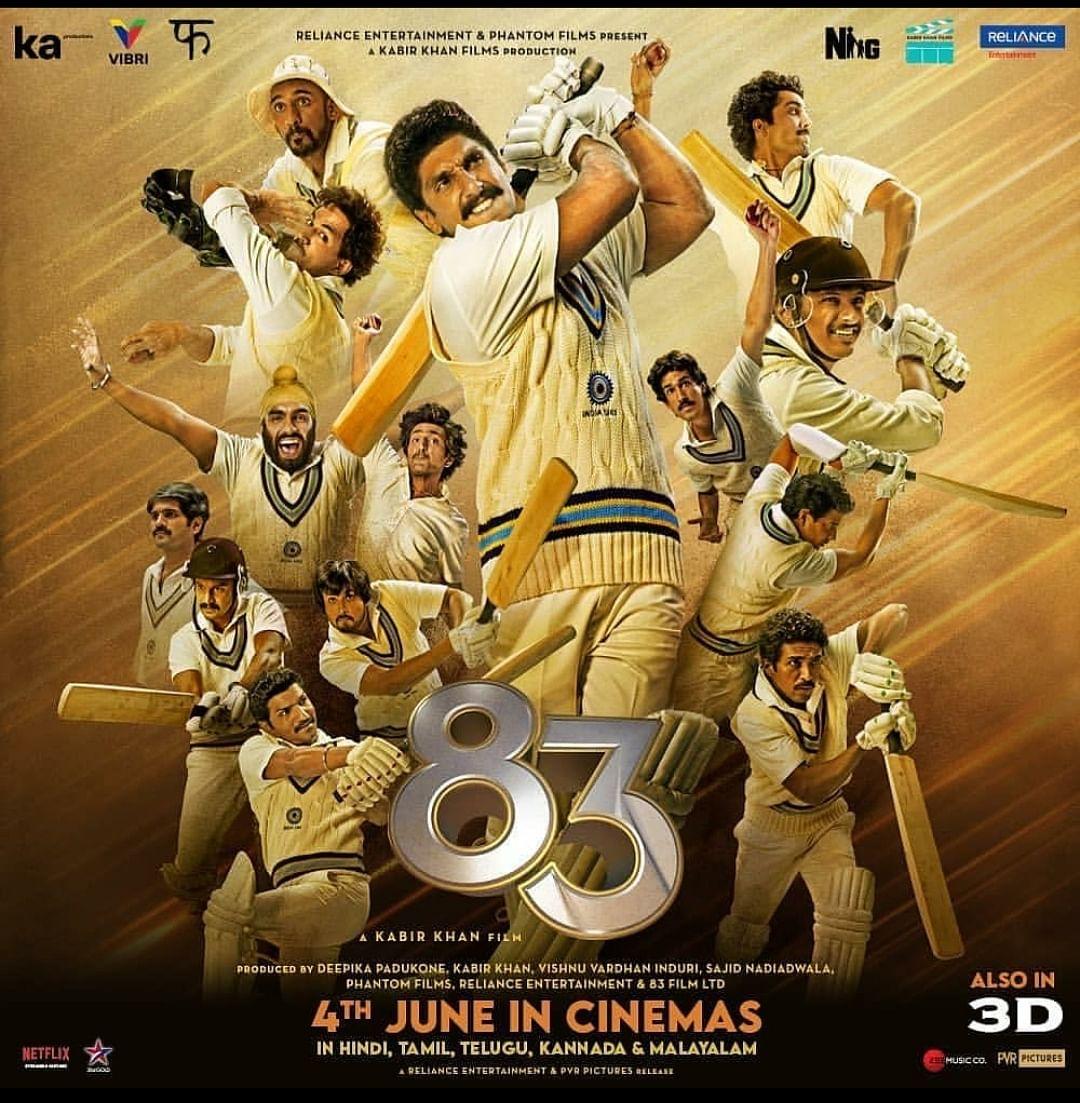 Poster for <i>83</i>