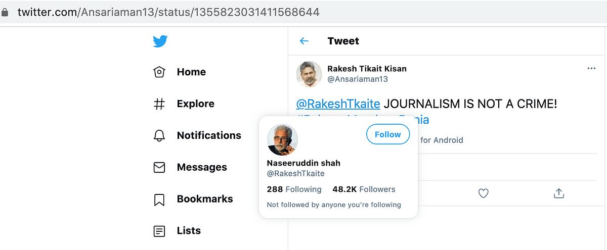 Fake Account of Naseeruddin Shah Crops up, Shares Misinformation