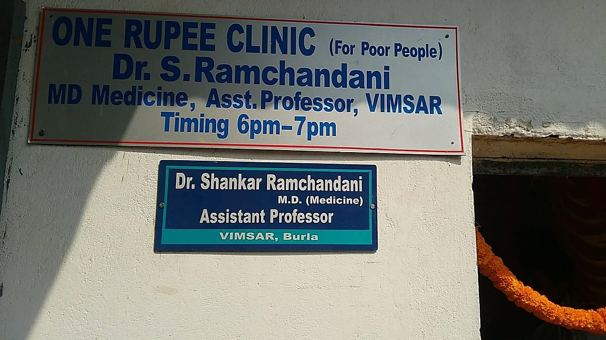 A nameplate and signboard outside the clinic.