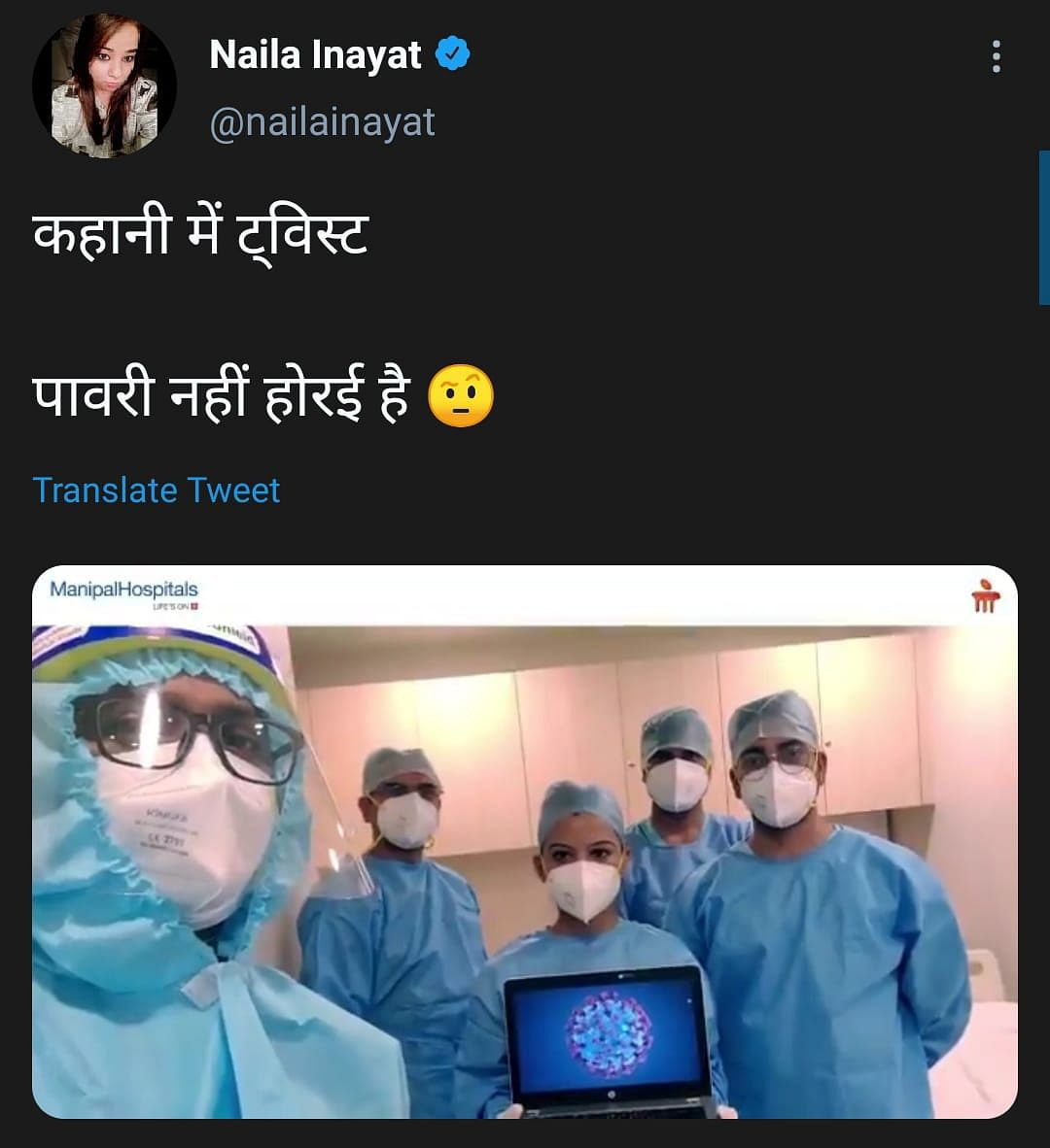 Manipal Hospital Doctors Share 'Pawri' Video, But With a Message