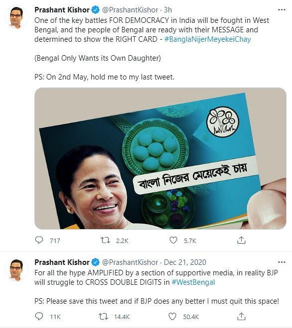 Hold Me to My Last Tweet on 2 May: Prashant Kishor on WB Elections