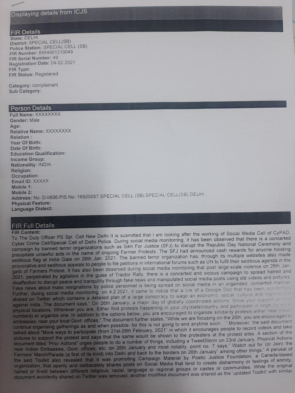 FIR Page 1