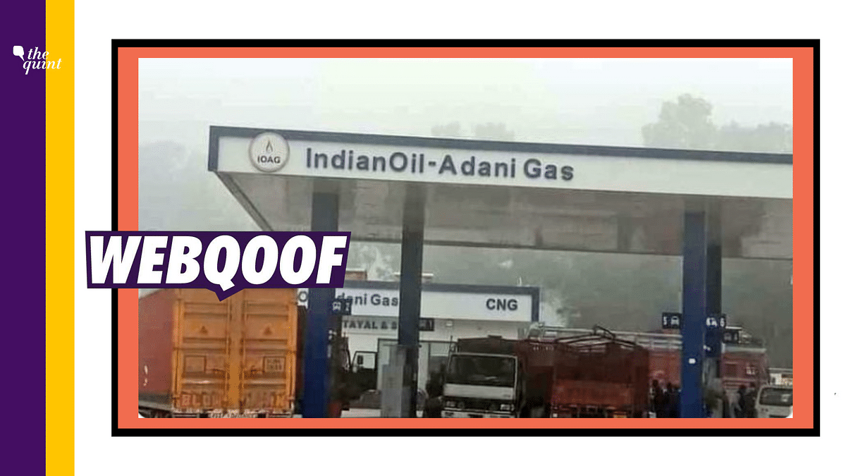 No, Indian Oil Corporation Has Not Been Sold off To Adani Group