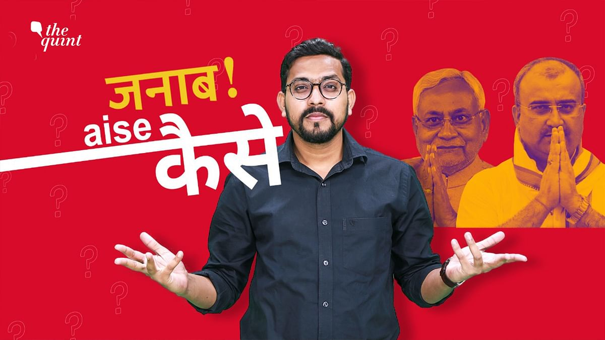 <p>The people in Bihar are asking – Janab, aise kaise?</p>