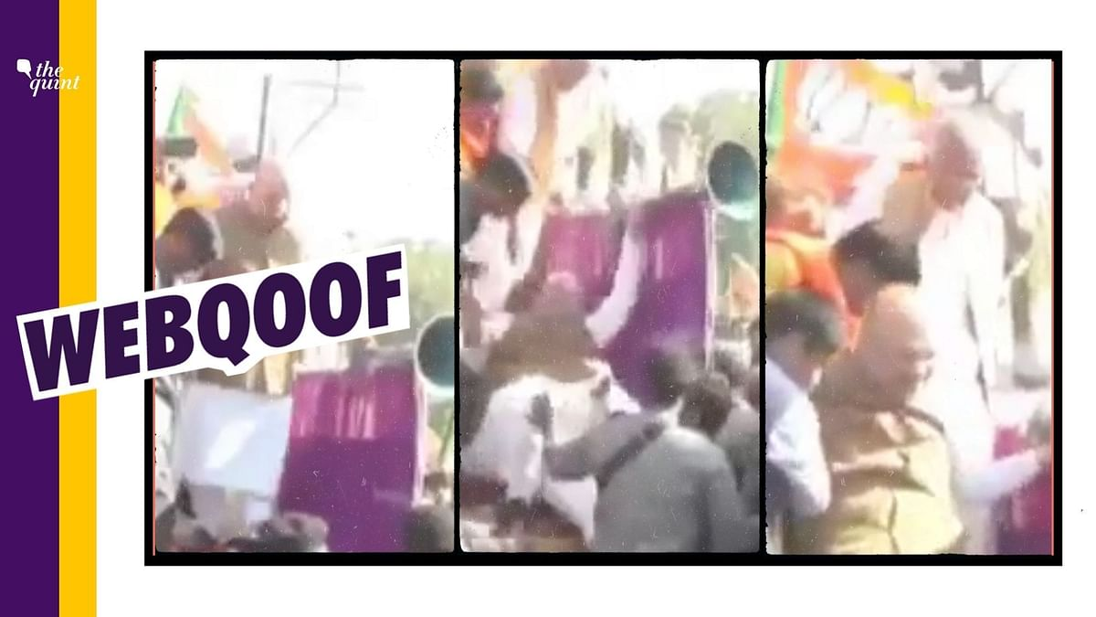 Old Clip of Amit Shah Falling off a Vehicle in MP Shared as Recent