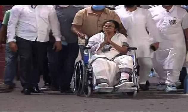 Mamata Banerjee was discharged from the SSKM Hospital in Kolkata.