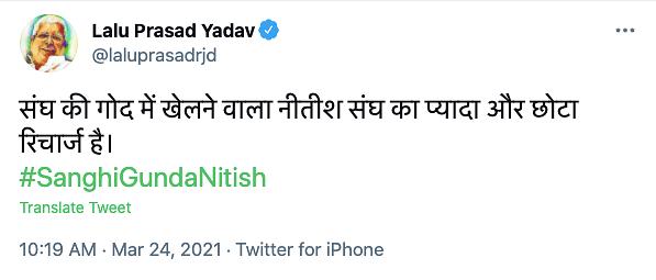 Lalu Prasad Yadav's tweet.