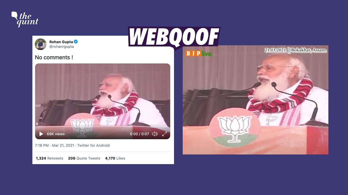 A clipped video of Prime Minister Narendra Modi's address in Assam was shared without the full context on social media.