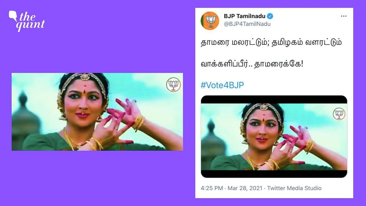 The Bharatiya Janata Party, in a promo video for the upcoming Assembly elections in Tamil Nadu, used a clipping of Bharatanatyam artiste and medical practitioner Srinidhi Chidambaram.