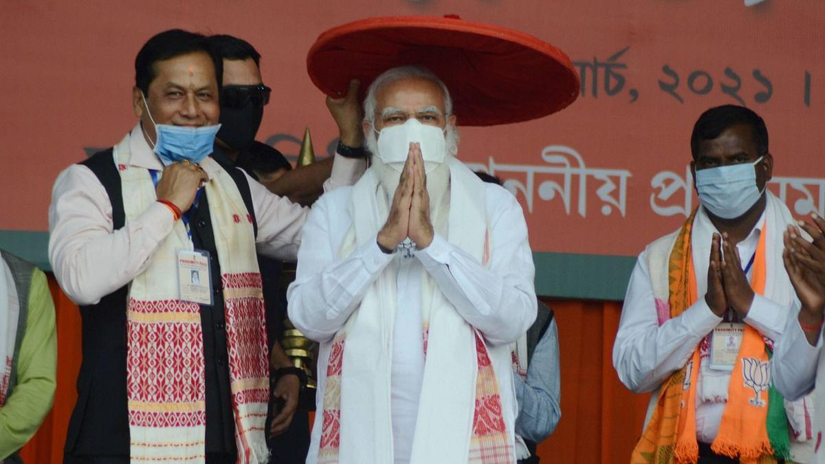 Congress Supports Toolkit to Defame Assam's Tea: PM Modi in Chabua