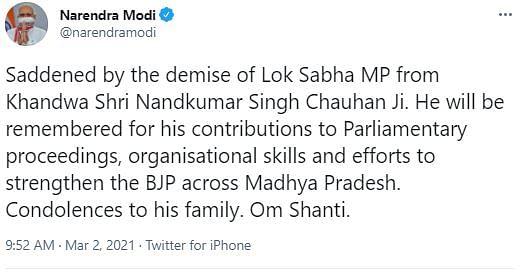 BJP MP Nand Kumar Singh Chauhan Passes Away, Had Tested COVID +Ve