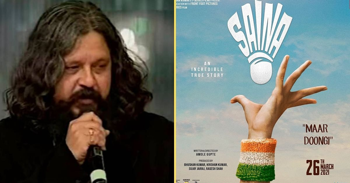 Amol Gupte Explains the 'Saina' Poster to an 'Impatient World' - The Quint