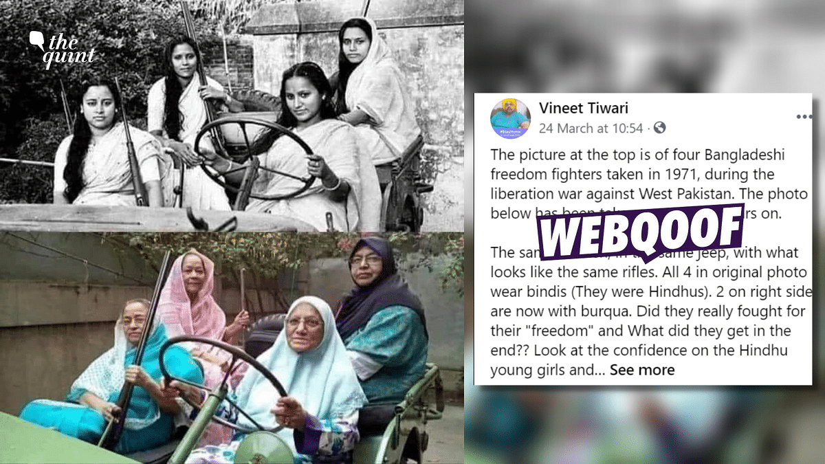 The black and white image was taken in 1961, and the other was a recreation of the same in 2017.