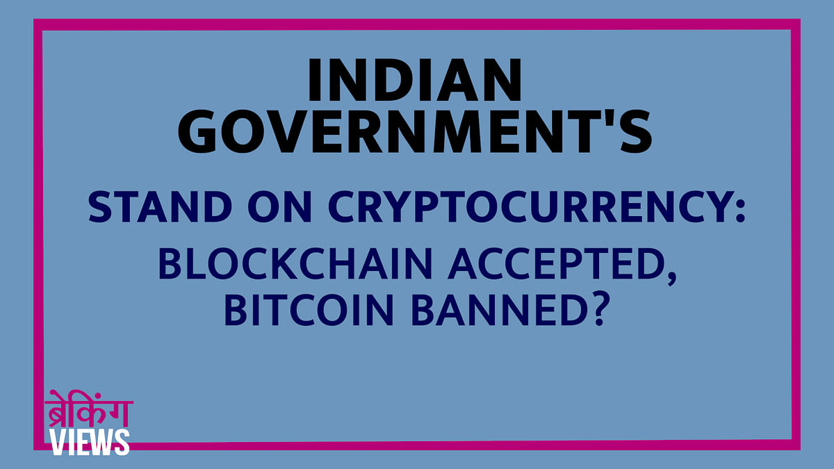 Ban on Bitcoin, Other Cryptocurrencies – India Should Think Again