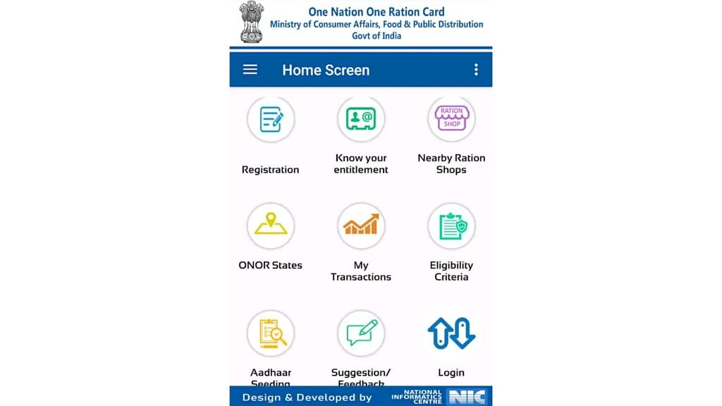 The new app is developed in association with National Informatics Centre (NIC).