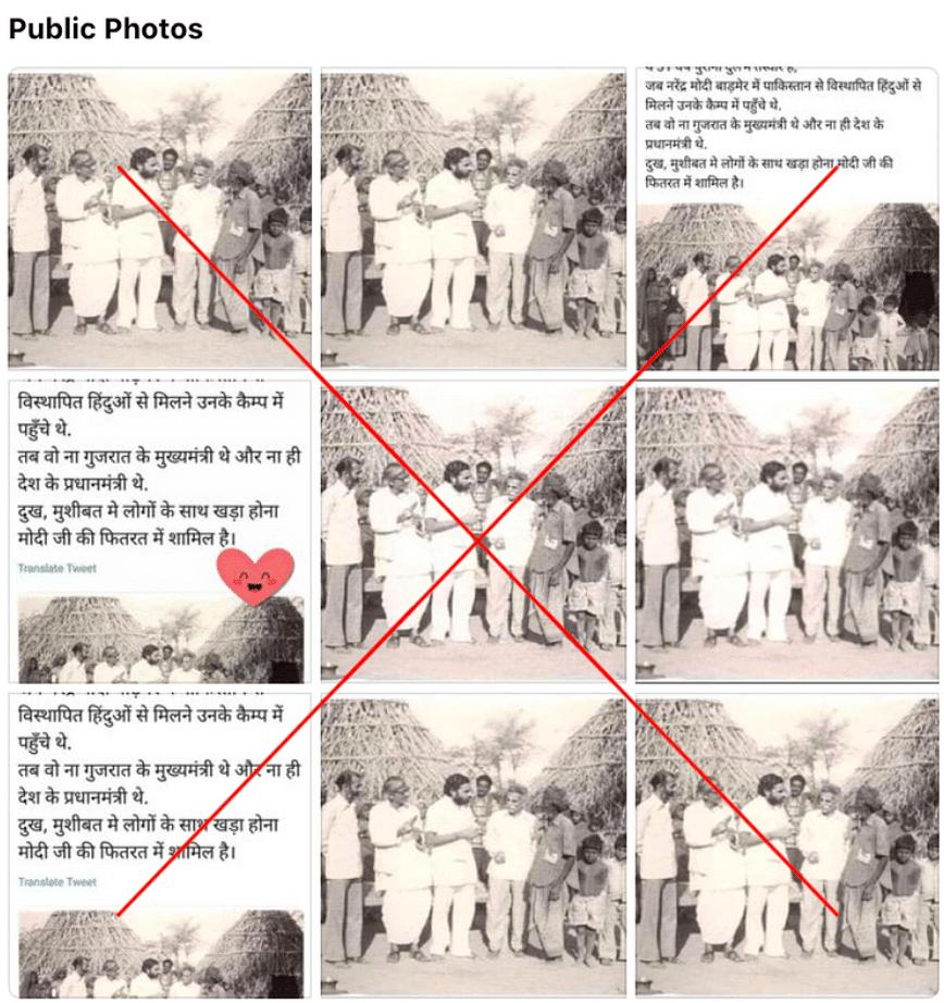 Modi's Pic Taken in Guj Viral As Him Meeting Hindus in Rajasthan