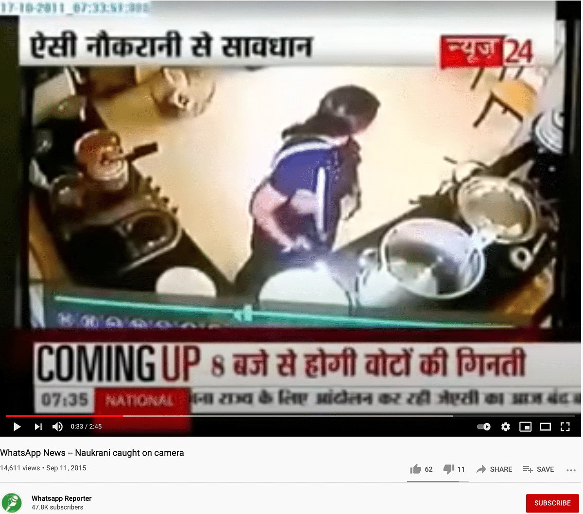 Old Clip of House Help Contaminating Food Given Communal Spin