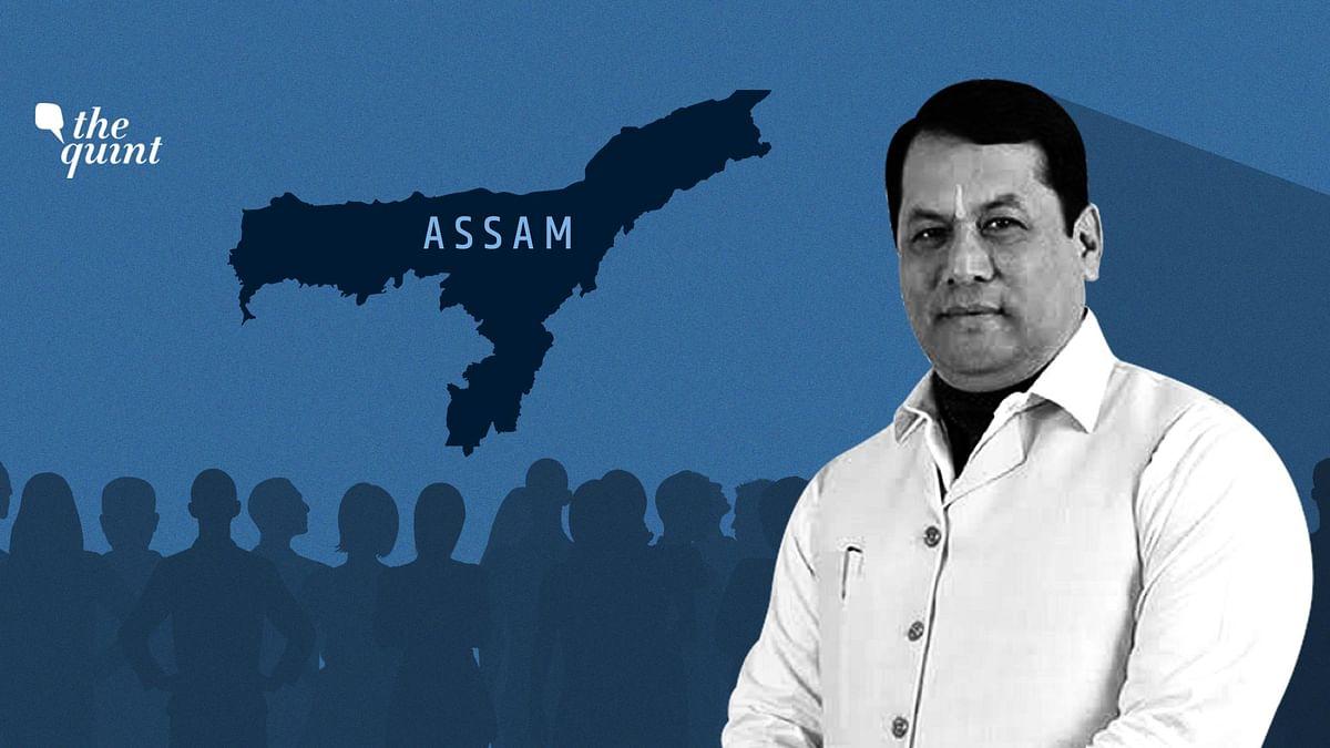 Assam Assembly Election 2021.