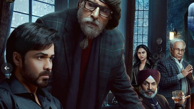 Amitabh Bachchan, Emraan Hashmi's 'Chehre' to Release in Theatres on This Day