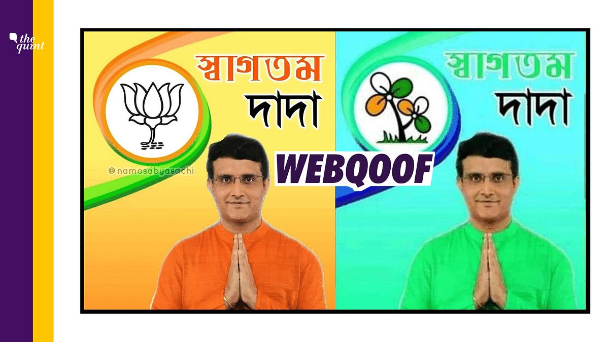 Fake BJP, TMC Posters of Sourav Ganguly Shared Ahead of WB Polls