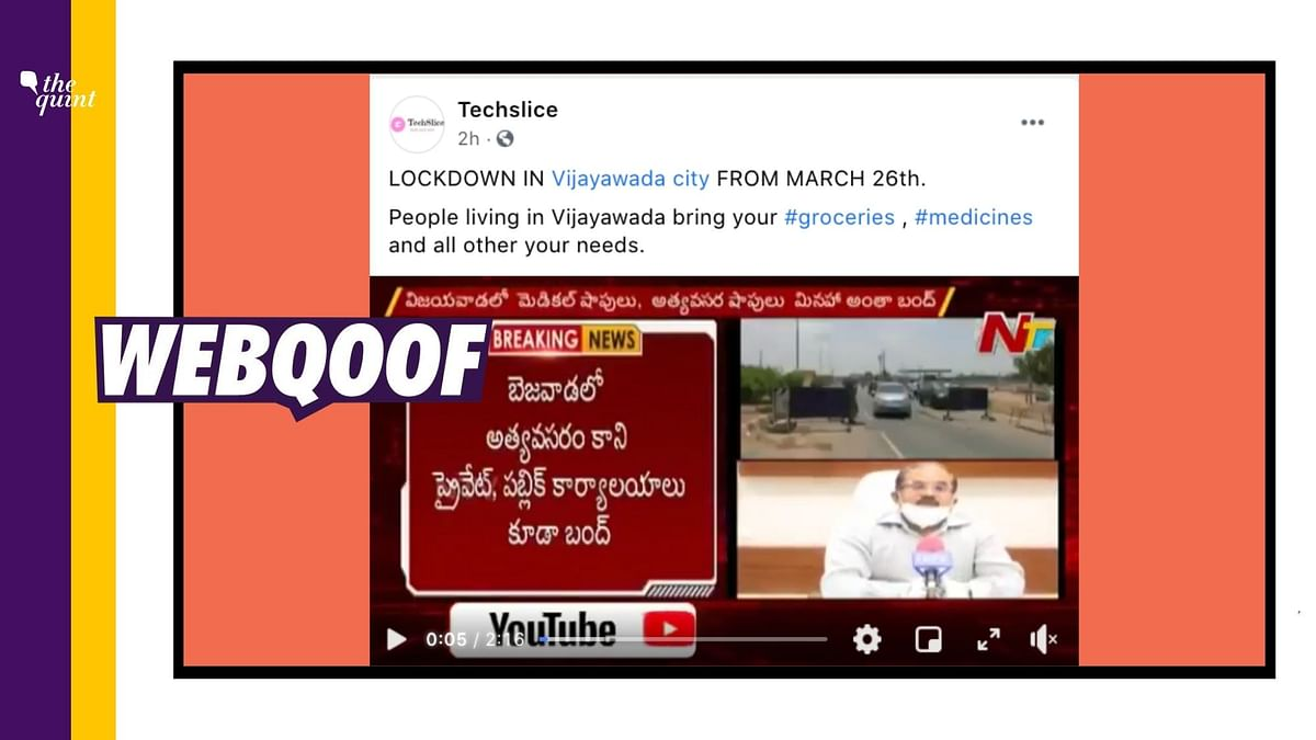 2020 Bulletin Used to Falsely Claim Vijayawada to Witness Lockdown